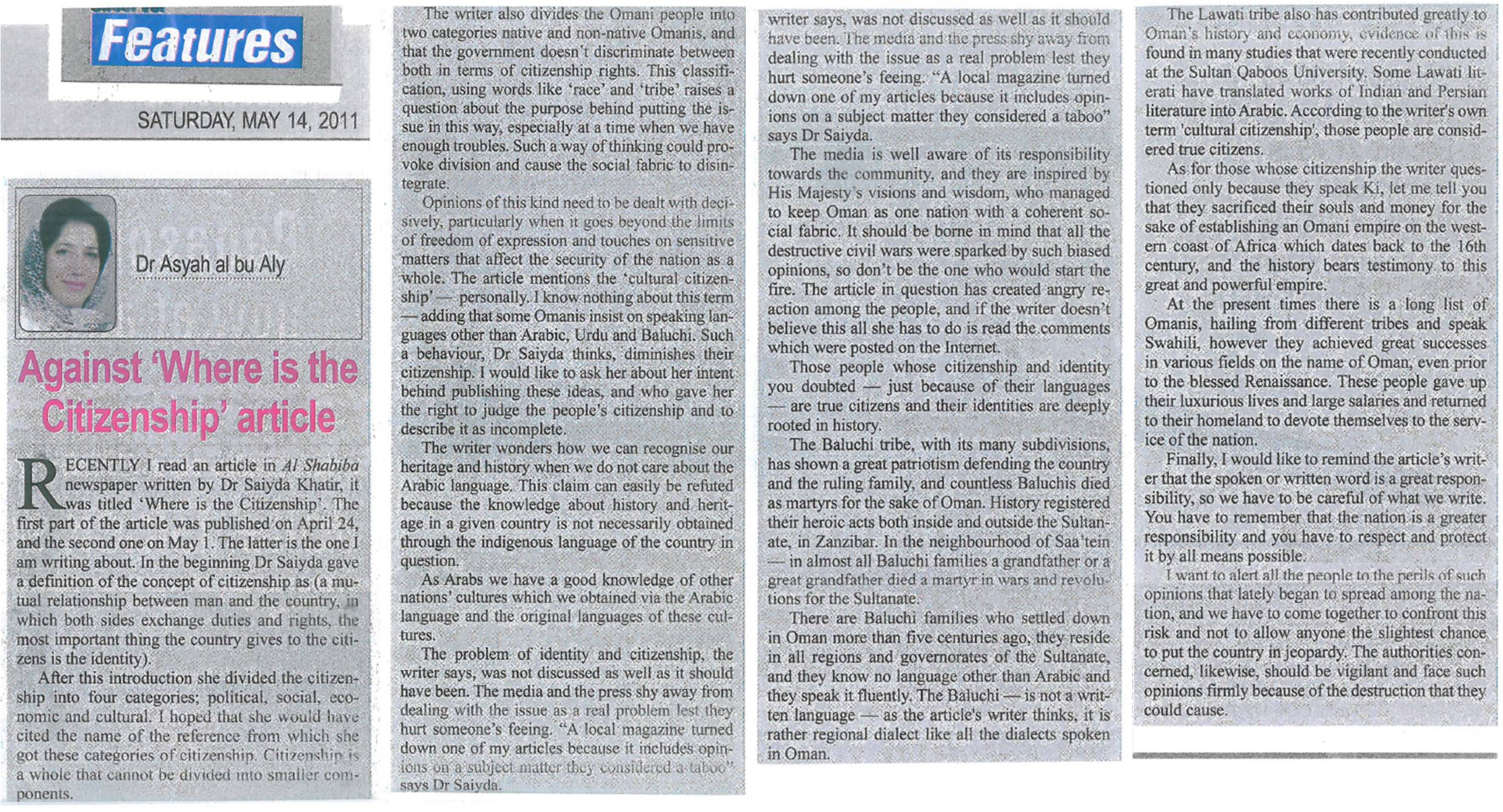 Uncategorized Asyah Al Bualy Articles الصفحة 2